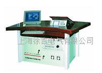 HDP一體化互感器檢定裝置 HDP