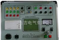 KS-3000高壓開關動特性測試儀 KS-3000