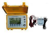 ZD218 電力電纜故障測試儀 ZD218