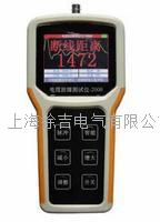 ZD1002 通信電纜故障測試儀 ZD1002