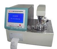 HN-518閉口閃點全自動測定儀 HN-518