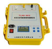 TLHG-8810水內冷發電機絕緣電阻測試儀 TLHG-8810