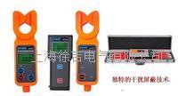 TLHG-9905高壓鉗形漏電流表 TLHG-9905