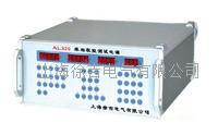 AL320 單相程控測試電源 AL320