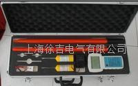 HJGH無線高壓核相器 HJGH