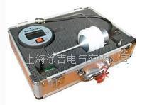 HZJY-503絕緣子測試儀 HZJY-503