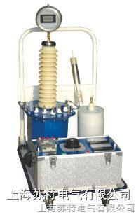 轻型油浸式高压试验变压器