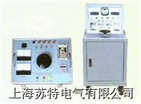 YDJ高压试验变压器控制台