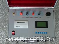 ZGY20A/40A变压器直流电阻测试仪