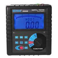 ETCR3000-数字式接地电阻测试仪