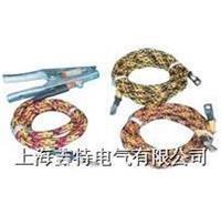 ST型大电流电缆线
