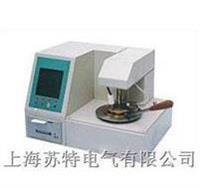 BS-2000型闭口闪点全自动测定仪