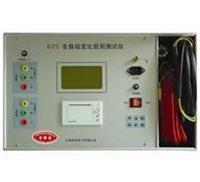 BZC变压器变比全自动测试仪