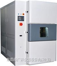 三箱冷式熱衝擊試驗機