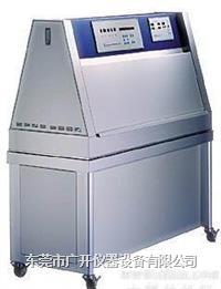 紫外耐氣候UV老化試驗箱