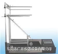 EN71-2综合燃烧测试仪