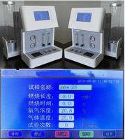 智能氧指數測試儀