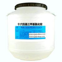十六烷基三甲基氯化铵(1631氯型)  70%