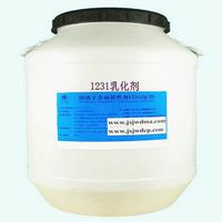 1231乳化剂 1231阳离子表面活性剂