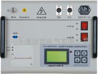AI-6000K型自動抗干擾精密介質損耗測量儀 AI-6000K型