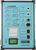 AI-6000F型自動抗干擾精密介質損耗測量儀 AI-6000F型