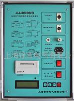 AI-6000C型自動抗干擾精密介質損耗測量儀 AI-6000C型