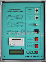 AI-6000A型自動抗干擾精密介質損耗測量儀 AI-6000A型