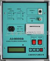 AI-6000B型自動抗干擾精密介質損耗測量儀 AI-6000B型