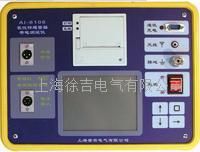AI-6106氧化鋅避雷器帶電測試儀 AI-6106