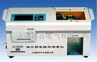 AI-6000油介損電阻率測量儀 AI-6000