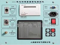 AI-6103氧化鋅避雷器帶電測試儀 AI-6103