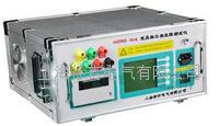 HZRS-10A 變壓器三相直阻測試儀 HZRS-10A