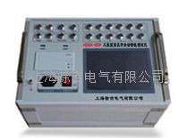 HDGK-8DP 工控型高壓開關動特性測試儀 HDGK-8DP