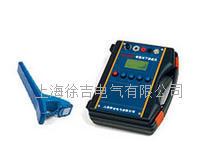 HD-2000 智能地下管線儀 HD-2000