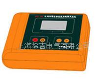 HD-101 空間矢量法架空線路故障定位儀 HD-101