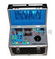 HDJB-II 微機繼電保護測試儀 HDJB-II
