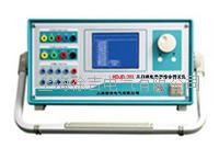 HDJB-702 三相繼電保護綜合測試儀 HDJB-702