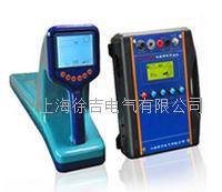 HD-2134D 電纜帶電識別儀 HD-2134D