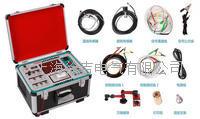 YTC3970高壓開關動特性測試儀 YTC3970