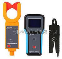 ES1010無線高壓變比測試儀 ES1010