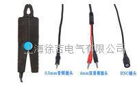 ES008尖嘴型電流傳感器  ES008