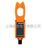 ES060高壓鉗形電流傳感器  ES060