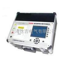 TE2060變壓器有載分接開關測試儀 TE2060