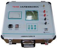 TE1505 大地網接地阻抗測試儀