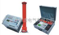 ZGS型系列智能型直流高壓發生器 ZGS型