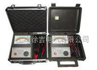 GJC.DJC.NL系列高壓絕緣電阻測試儀 GJC.DJC.NL系列