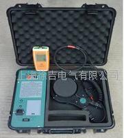 GS型帶電電纜識別儀(也可以識別停電電纜) GS型