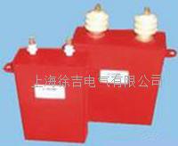 高壓脈沖電容 高壓脈沖電容