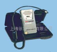 SF6氣體檢漏儀 SF6