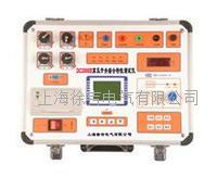 DC2000B 高壓開關綜合特性測試儀 DC2000B